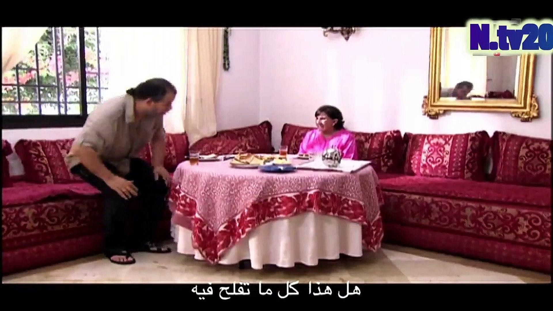فيلم مغربي بنت الشيخة الحلقة الثانية