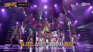 [SUB.ESPAÑOL] 200611 Mnet 'Good Girl' EP5 (Parte 2/2)