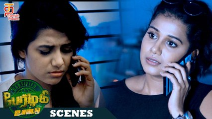 Perazhagi ISO Latest Tamil Movie Scenes | Sachu finds the scientist's evil plans | Thamizh Padam