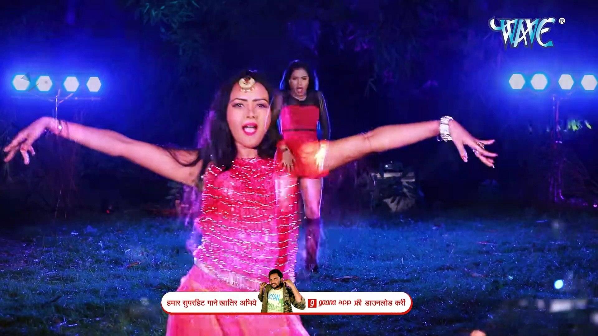 Video - शादी के बाद रोना पड़ेगा I #Gunjan Singh, Antra Singh Priyanka I  2020 Bhojpuri Superhit Song - video dailymotion