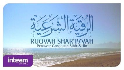 Ustaz Khairul Anuar Basri - Ruqyah Shar'iyyah | Penawar Gangguan Sihir & Jin | الرقية الشرعية