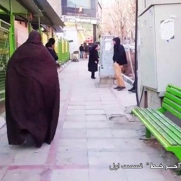 Akhare Khat S01E01 – سریال آخر خط