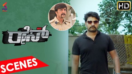 Bigg Boss Divakar Action Scene   Race Kannada Movie   Latest Sandalwood Movies   Kannada Filmnagar