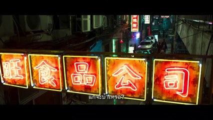 หนัง Train To Busan 2 Peninsula