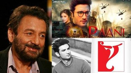 Sushant Singh Rajput: Paani సహా  7  Movies నుంచి ప్లాన్  ప్రకారం Sushant ని తొలగించారు