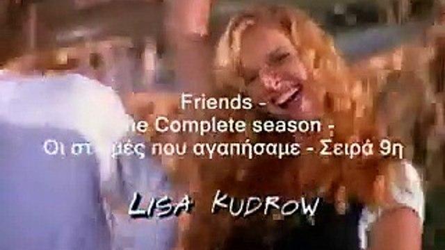 FRIENDS   SEASON 9_low friends friends friends