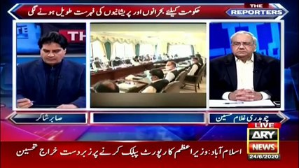 Why these PTI parliamentarians are 'not happy' with their leadership_?