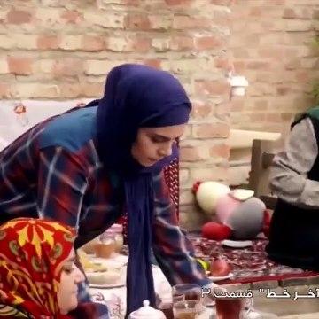 Akhare Khat S01E03 – سریال آخر خط