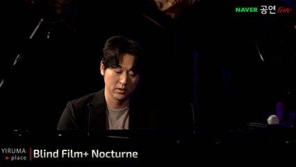 Yiruma - Yiruma - Blind Film / Nocturne / flower / Chaconne