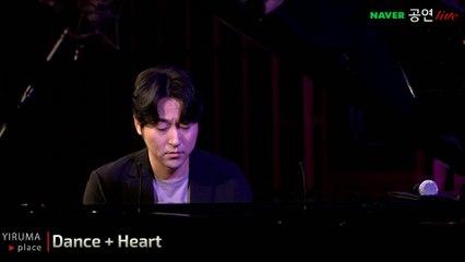 Yiruma - Yiruma - Dance / Heart / Kiss The Rain