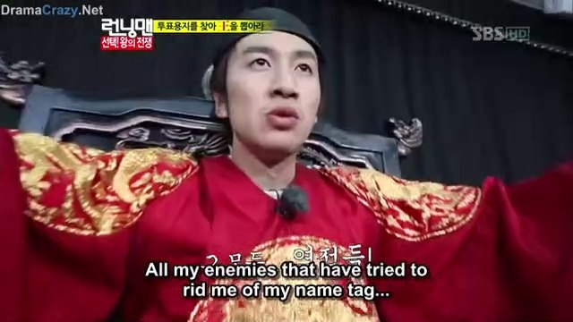 Running Man EP 124 part3 (english subtitle)