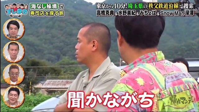 帰れマンデー見っけ隊  2020年6月22日 ミラクルが起きちゃった神回SP!-(edit 2/2)