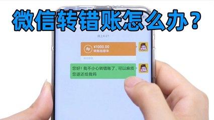 【Cancel WeChat transfer】微信转错账不要急,只要打开这个开关,就可以安全撤回转出去的钱