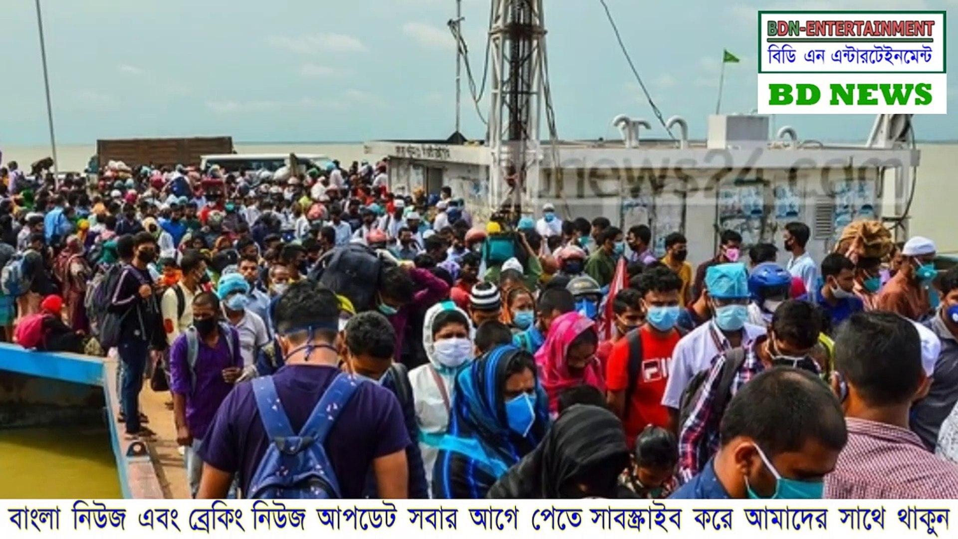 সকারের তিন এমপির অপকর্মের  ইতিহাস   Bangladesh news   bd news   Bangladesh politics   Viral News