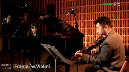 Yiruma - Yiruma - Frame With A Violin