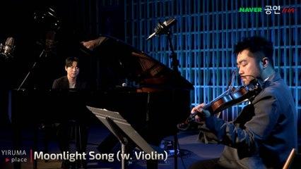 Yiruma - Yiruma - Moonlight Song / River Flows In You With A Violin