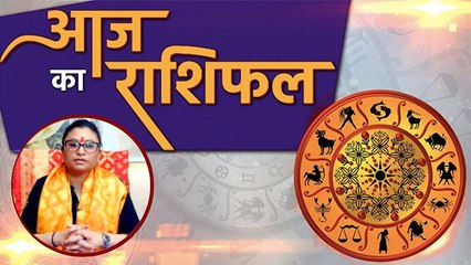 आज का राशिफल 25 June 2020 | Aaj ka rashifal | Today's Horoscope | Deepali Dubey | Boldsky
