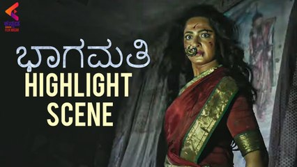Anushka Shetty Gets Into Trouble   Bhagamathie Kannada Movie Scenes   Thaman S   Kannada Filmnagar