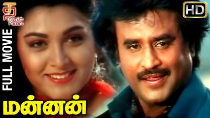Mannan Full Tamil Movie | Rajinikanth | Vijayashanti | Kushboo | Ilaiyaraaja | Thamizh Padam