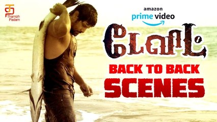 David Tamil Movie Back to Back Scenes | Vikram | Jiiva | Tabu | Isha Sharvani | Thamizh Padam