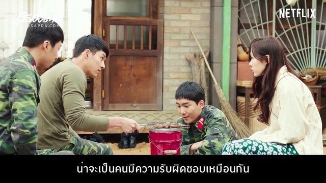 SUDSAPDA Interview - Hyun Bin & Son Ye-jin from Crash Landing on You