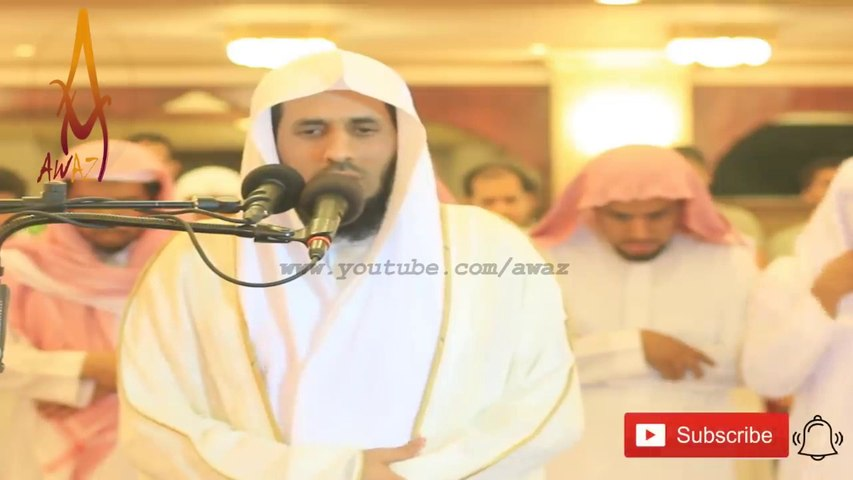 Beautiful Quran Recitation Voice   Emotional Recitation by Sheikh Majid Al Zamil   AWAZ