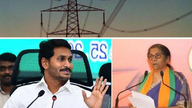 FM Nirmala Sitharaman Remarks On Ys Jagan కేంద్రం విద్యుత్ ను రూ.2.70కే అందిస్తోంది..!!