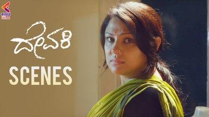 Devaki Kannada Movie Scenes | Priyanka Upendra | Aishwarya Upendra | Kannada Filmnagar