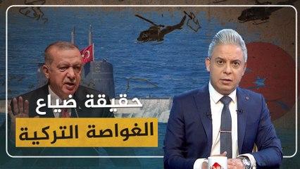 الحلقة الكامله  لـ برنامج مع معتز مع الإعلامي معتز مطر 27/6/2020