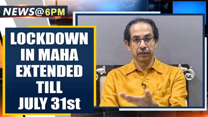 Coronavirus: Lockdown in Maharashtra extended till July 31st | Oneindia News