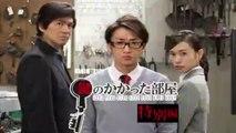 鍵のかかった部屋特別編 8話/最終回 2020年6月29日放送分