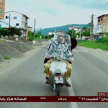 Paytakht S05E06 - سریال پایتخت