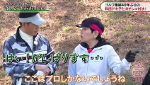 200412 SKE48 Ishida Junichi no Sunday Golf (Yamauchi Suzuran) ep105