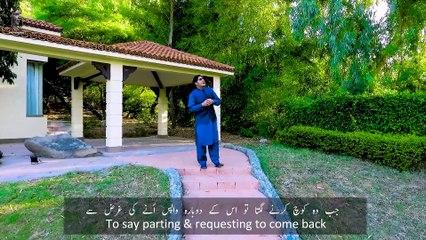 Karan Khan - A Zrra (Official) - Gulqand (Video)