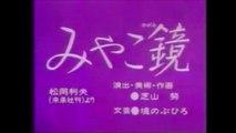 みやこ鏡[0147] 高画質(HD)