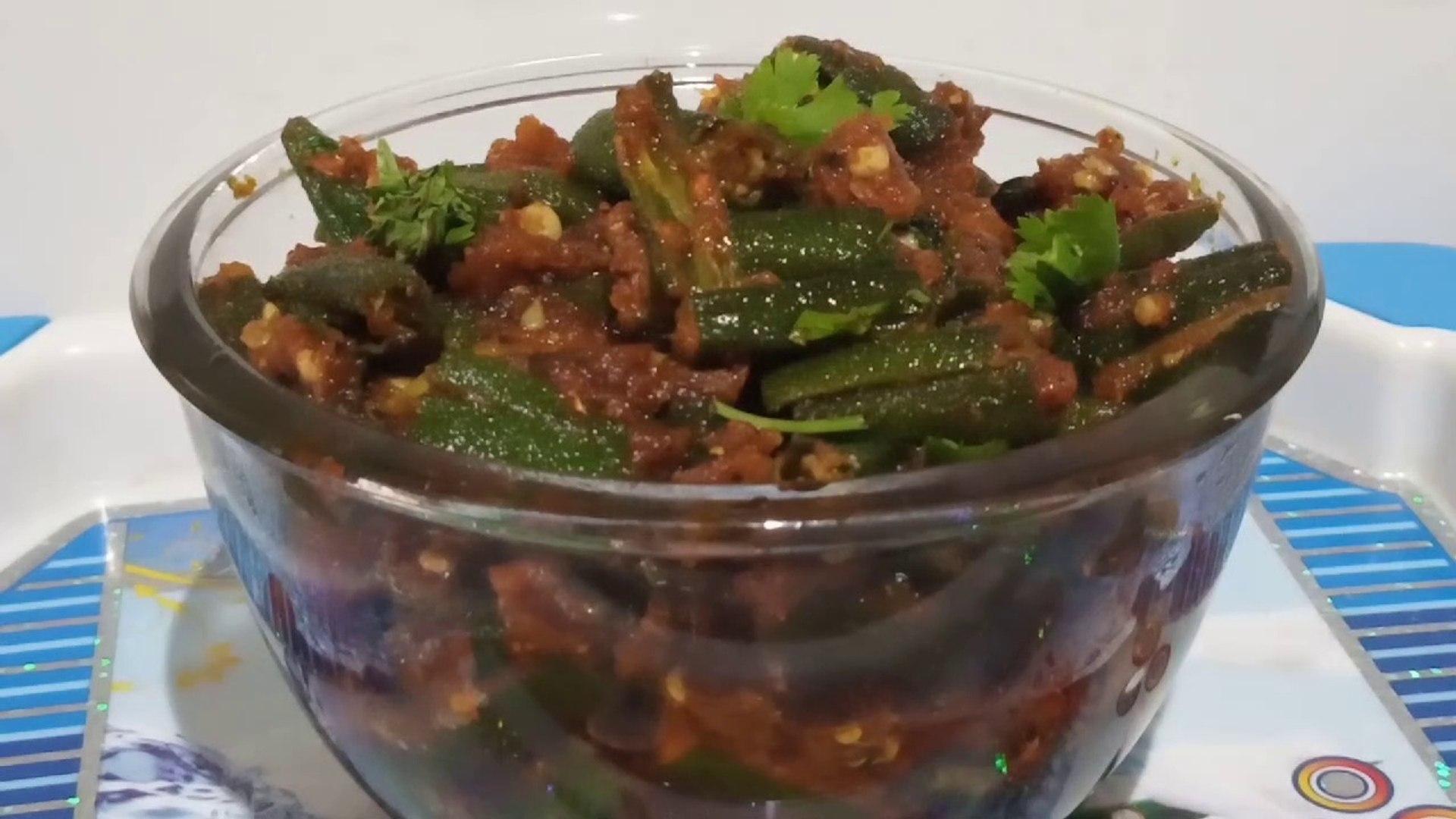 Masala Bhindi recipe/Lady fingers recipe