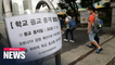 First school transmission reported in Daejeon; Gwangju sees spike in infections