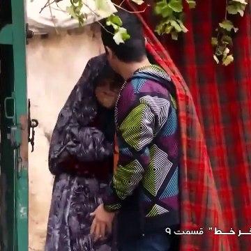 Akhare Khat S01E09 – سریال آخر خط