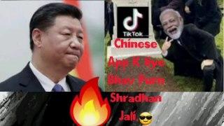 भारत ने की चीन पर DIGITA