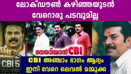 CBI 5 will be Mammootty's first film after lockdown: SN Swamy | FilmiBeat Malayalam