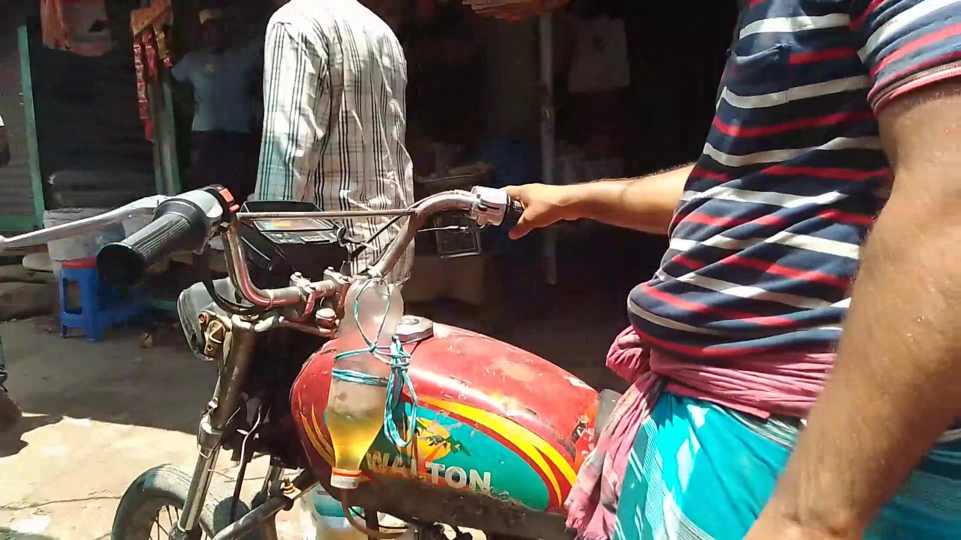 digital motorcycle
