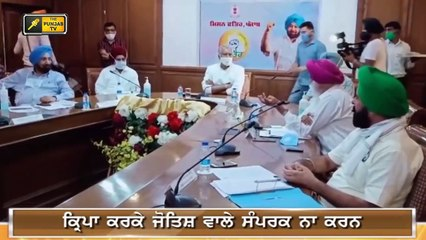 ਪੰਜਾਬੀ ਖਬਰਾਂ | Punjabi News | Punjabi Prime Time | Today Punjab | Judge Singh Chahal | 01 July 2020