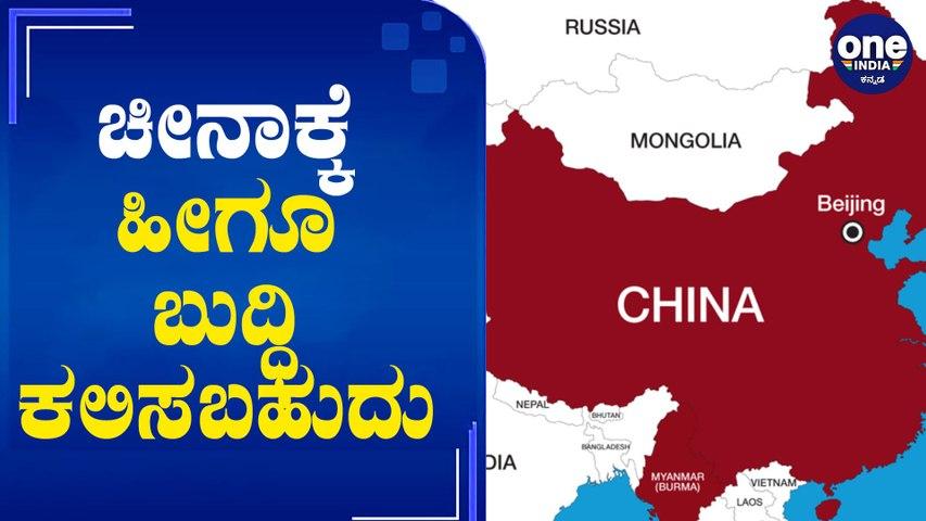 India Should let Japan , Australia and US into Andaman and Nicobar  Oneindia Kannada