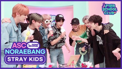 [AFTER SCHOOL CLUB] ASC Noraebang with Stray Kids! (ASC 노래방 with 스트레이키즈!)