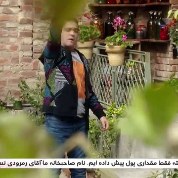 Akhare Khat S01E11 – سریال آخر خط