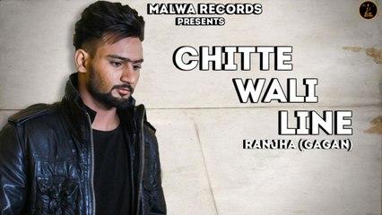 RANJHA - CHITTE WALI LINE - Latest Punjabi Songs 2020