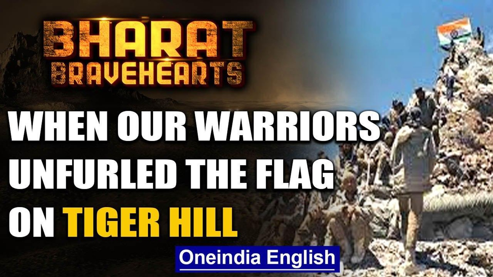 Kargil War: How Indian warriors liberated Tiger Hill in 1999 | Oneindia News