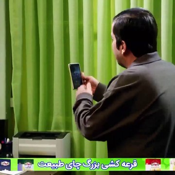 Akhare Khat S01E13 – سریال آخر خط