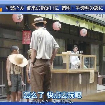日劇-少年寅次郎01