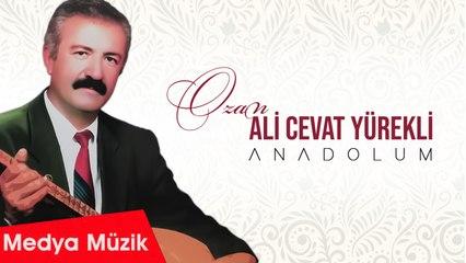 Ozan Ali Cevat Yürekli - Biz Kardeşiz - [Official Audio]